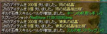 石作1109