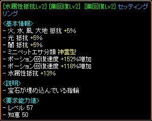 w薬指1109-2