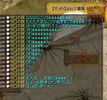 守口さん110919