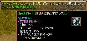 抽出1109-3
