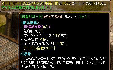 抽出1110-2