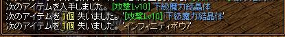 ∞抽出1111-1