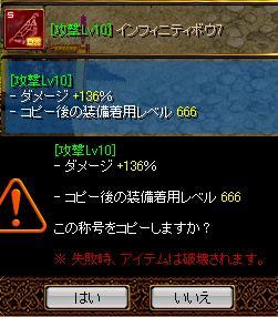 ∞抽出1111-2
