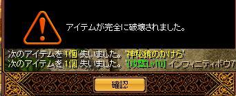 ∞抽出1111-3