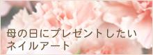 banner-art-season201103.jpg