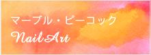 banner-art-season201104.jpg