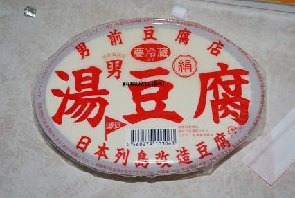 男前湯豆腐