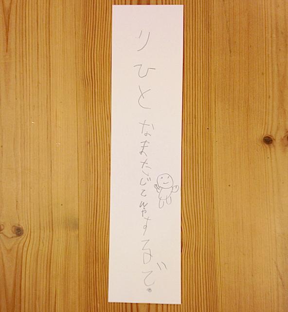 2013110701.jpg