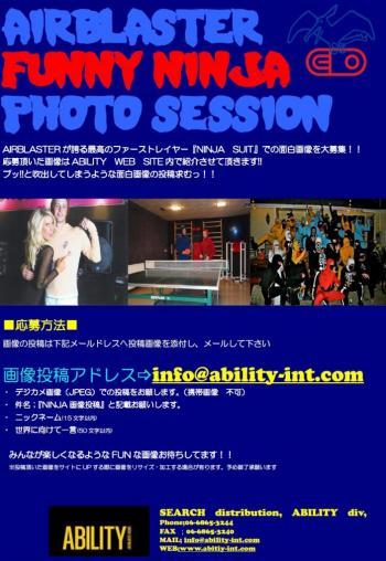 funny_ninja22-704x1023.jpg