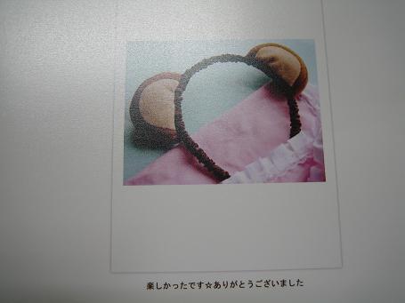 10-01-163.jpg