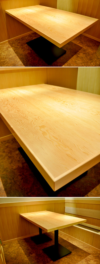 akihaduki table