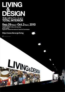 LivingDesign.jpg