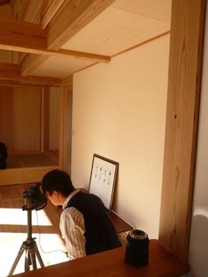 kanokodai3.jpg