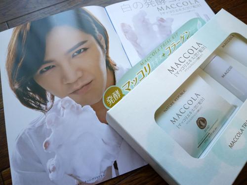 maccola-03.jpg