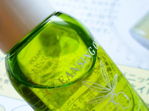 olivec-03.jpg