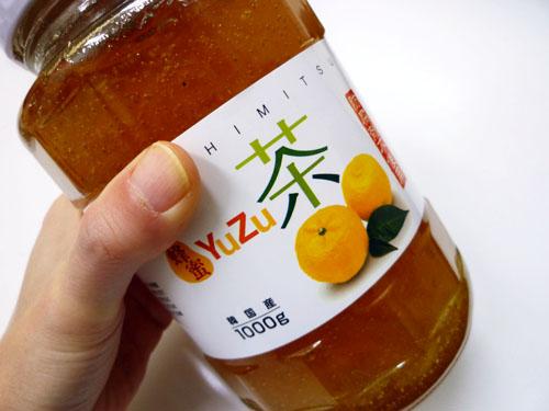 yuzu-01.jpg
