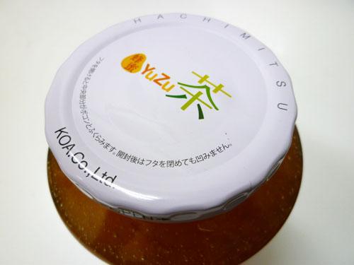 yuzu-02.jpg