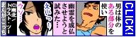 ketai_bana04.jpg