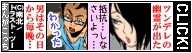 ketai_bana05.jpg