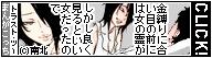 ketai_bana06.jpg