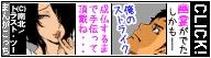 ketai_bana07.jpg