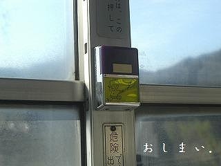 CIMG4333.jpg