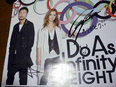 DoAsInfinityリリースイベント@福岡 マニアマニエラ公開収録レポ♪