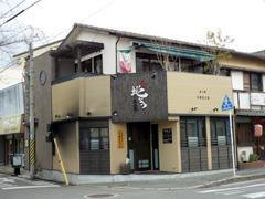 福岡市東区のJITOU(じとう)で生パスタランチ♪