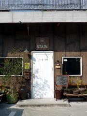 熊本市東部のcafe STAIN(カフェステイン)でハンバーグランチ♪
