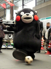 九州新幹線全線開業1ヶ月前カウントダウンイベント ゆるキャラPK対決!