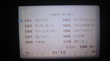 2011100104510000.jpg