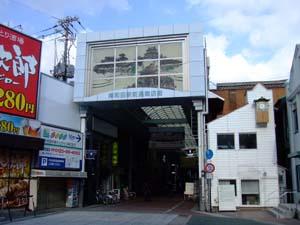 岸和田へ4