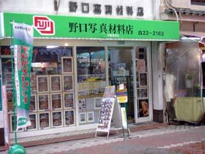 岸和田駅前商店街2