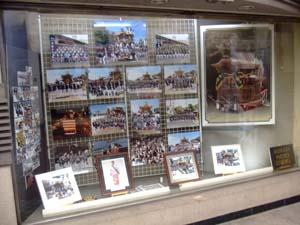 岸和田駅前商店街1