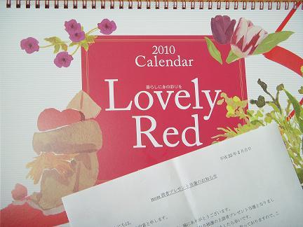 ラブリーレッドがテーマのカレンダー