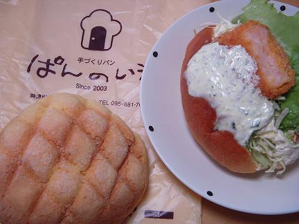 おすすめメロンパン