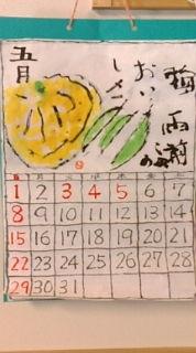 5絵手紙②