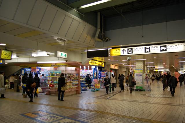 blog20100108-1.jpg