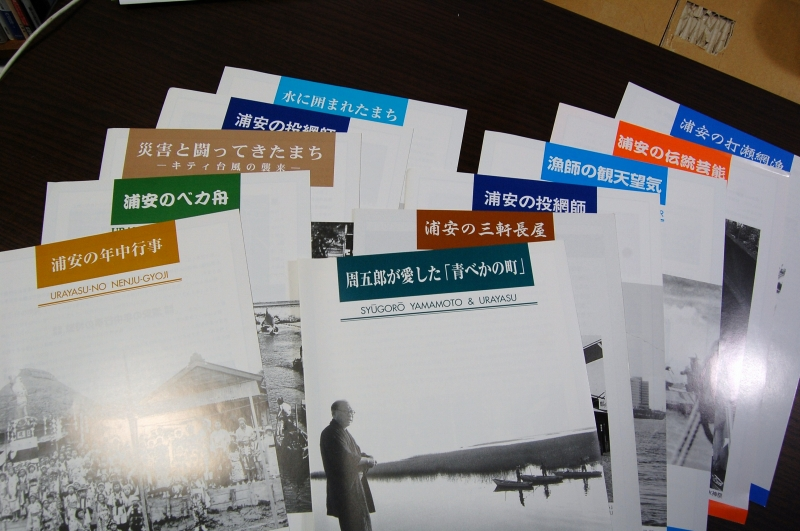 blog20110125-4.jpg