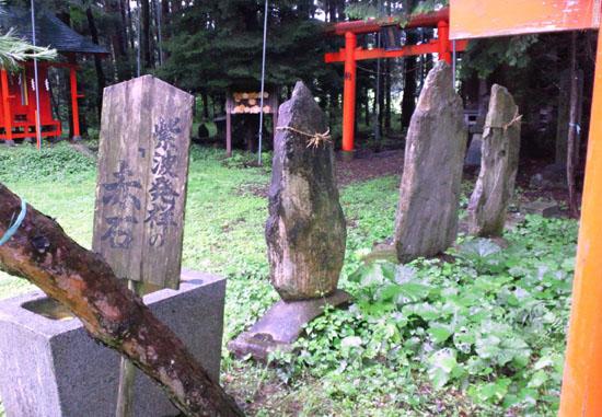 志賀理和気神社-赤石02