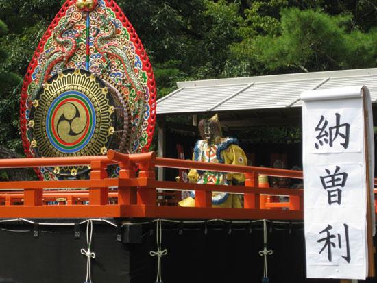 2013・秋季神楽祭17