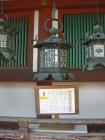 春日大社(本殿)10