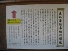 春日大社(本殿)11