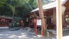 伊香保神社11
