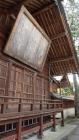 伊香保神社15