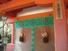 祓戸神社(春日)11