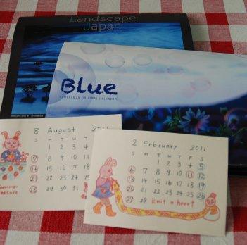 calendar15-1.jpg