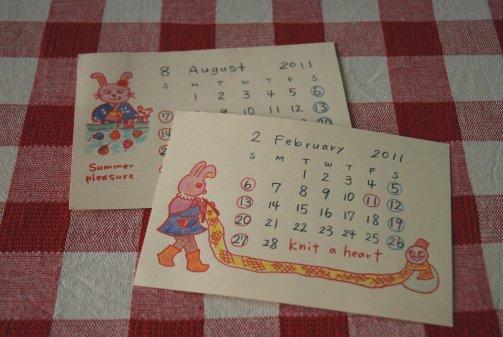 calendar15-2.jpg