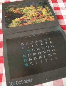 calendar15-4.jpg