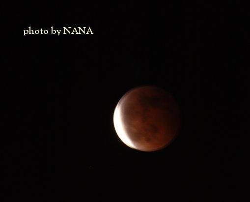 moon13-19.jpg